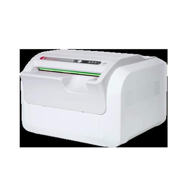 Digital-rayosx-cat-II